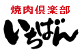 logo_img_022